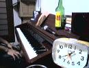 ジョン・ケージの4'33''を少し速めに演奏してみた。