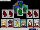【CardWirth】シナリオリプレイ 「ゴブリンの洞窟」#2