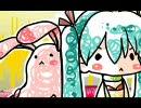 【初音ミク】rururu.m.a.m.a【オリジナル】PV thumbnail