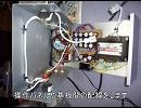 【ニコニコ動画】パワーオペアンプICでステレオアンプを作ろうを解析してみた