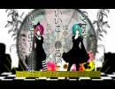 【初音ミク&巡音ルカ】いいこわるいこ【クロスフェード】kous thumbnail