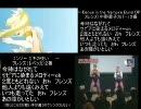 【エロダンス】ダンスインザヴァンパイアバンド OP ゴンゾー【比較】