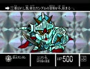 【ゆっくり実況】機動戦士Zガンダム ホットスクランブル【PART6】