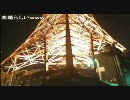 2010/01/11 北へ・・・ 最終枠