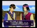 テニスの王子様 RUSH&DREAM 夢イベント「海賊」