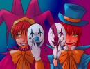 【UTAU】海歌姉弟に「クレイヂィ・クラウン」を歌って貰った【カバー】