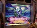 モンスターバトルロード2 レジェンド vs オルゴ・デミーラ(人間体)