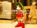 バカPC その3 thumbnail