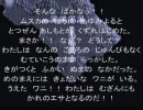 LIVE A LIVE Part23 原始編(4/8) 「わたしこそが しんの ラピュタおうだ!」
