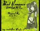 ソニカ - Bad Romance