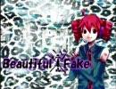 [重音テト]Beautiful☆Fake[オリジナル]