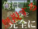 突撃!!ファミコンウォーズ インターミッションフロンティア編1