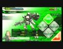 【ボーダーブレイク】戦闘狂逆三角形マンが逝く 1戦目【B1】 thumbnail