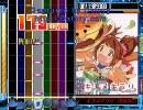 【DTXmania】効果音を松岡修造にしてプレイしてみた。その③