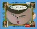 【黒バラ】良純は大変な大使に任命されました thumbnail