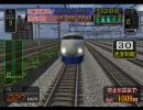 電車でGO!山陽新幹線編 博多南~博多総合車両所で暴走してみた