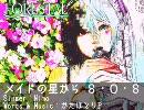 【シングリンクSNS歌い手アルバム】FORESTAL【crossfade試聴PV】