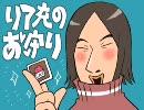 【オリジナル曲】 ニコニコンドームのうた