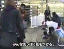 スケート大好きvistlip① thumbnail