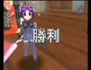 (C72)殲滅指令!! COMBAT KINRYU VS XENTEX DX9