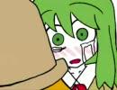 【東方手書き】古明地こいしのドキドキ大冒険 PART7 thumbnail