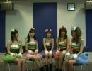 「Honey Bee~」発売記念!中野腐女子シスターズコメント動画 thumbnail