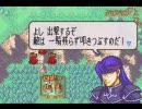 ファイアーエムブレム~封印の剣~ CCできない戦士達 21章3/4
