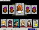 【CardWirth】シナリオリプレイ 「家宝の鎧」