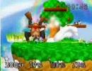 N64 スマブラ 謎のステージその2