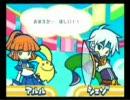 ぷよぷよ! 15th anniversary 漫才デモ「アルル&シェゾ」の逆再生