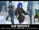 【UTAU】Bad Romance 【気球音アイコ】