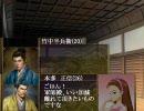 アイマス戦記「秀吉」第29話其之弐