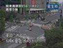2005/7/23 千葉県北西部の地震 東京足立区で震度5強