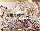 クイズ【紅魔郷】レッドマジックアカデミー