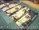 痛キーボード作ってみたよ!【けいおん!】 thumbnail