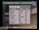 アイドルマスター+太閤立志伝Ⅴ 閣下立志伝12
