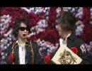 Sound Horizon 『国王生誕祭』 ☆スペシャルお誕生日会☆ thumbnail