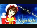 "Cymbals ""Winter Day Song"" Feat. Haruka by kuraP"