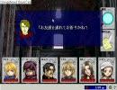 【CardWirth】シナリオリプレイ 「教会の妖姫」#2