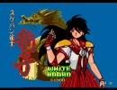 【MUGEN】神々への挑戦トーナメントⅢ part11