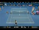 【ニコニコ動画】フェデラーvsナダル 全豪オープン2009決勝 Full Highlights part1を解析してみた