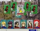 【CardWirth】シナリオリプレイ 「教会の妖姫」#4