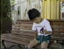 歩き回っている子供2
