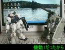 【戦場の絆REV2.0】 スナ将官の近&遠距離動画 ホワイトディンゴ隊発進!!