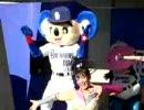 07.8.12 D-STAGE LIVE ドアラの「LOVE&JOY②」