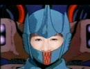 「ダンバインとぶ」のピッチいじってたら和田アキ子が飛び出した