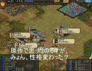 【三国志9】魏国が東方勢にもっこもこ第11,12ターン【防衛戦】