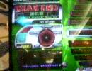 DDR SuperNOVA2 DEAD END(