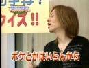 豪華五目寿司争奪 ジャンヌダルクイズ thumbnail