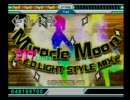 【DDR EDIT】Miracle Moon -L.E.D. LIGHT STYLE MIX- (SINGLE)